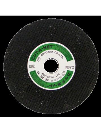 KOYO-SHA CUT-A-NET FLAT TYPE DISC