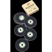 KOYO-SHA CUT-A-NET FLAT TYPE DISC thumbnail