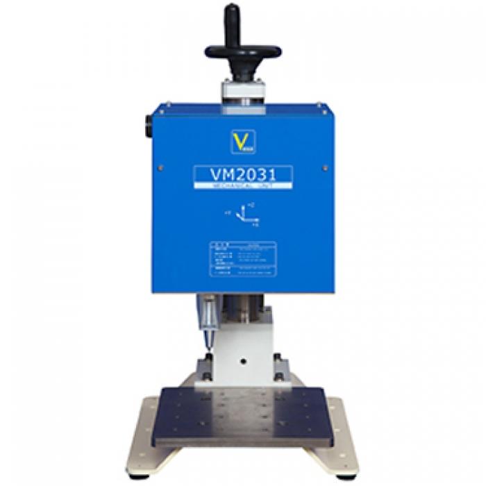 VECTOR VM2030 ULTRASONIC PEN MARKING MACHINE