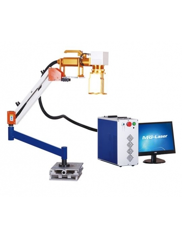 MRJ Hand-held Fiber Laser Marking Machine 20RB